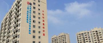 网红选品平台:直播货源选品基地(上海)网红直播基地落户上海嘉定
