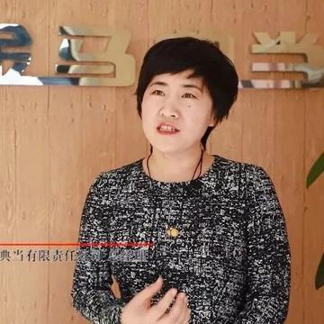 重磅!中国经济网走进典当行,拉开首届典当文化论坛序幕!