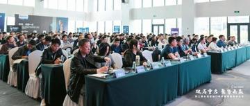 第三届全国智能门锁终端营销高峰论坛近日在南京举行