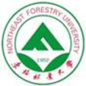 2021年东北林业大学自学考试招生简章