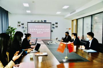 【协会动态】施黄凯:跨境电商行业研究不仅要会出题更要会解题答题